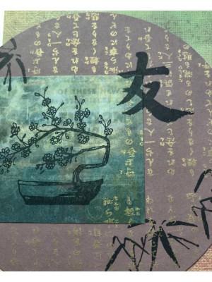 Bonsai Rubber Stamp
