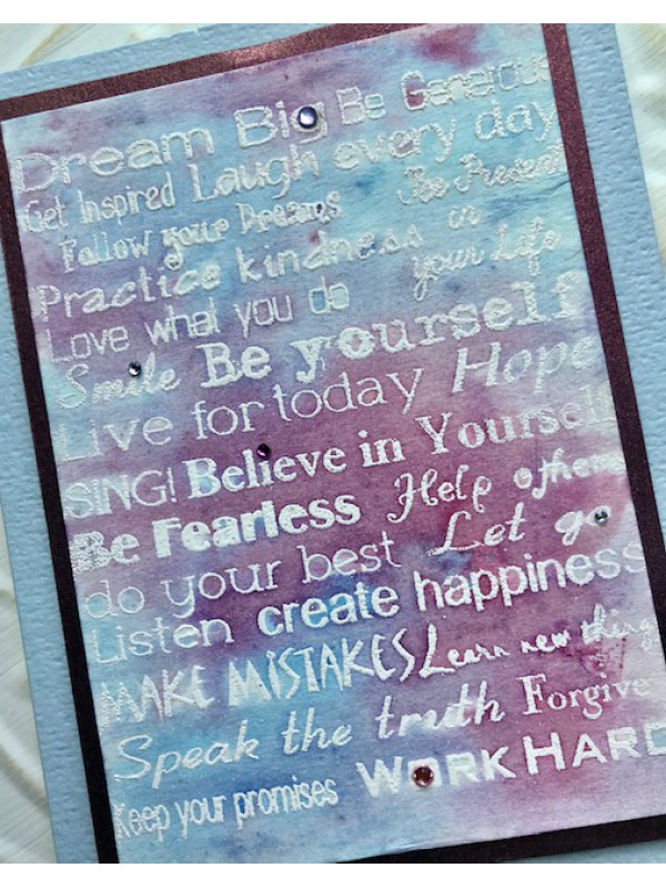 Inspiration Block Rubber Stamp