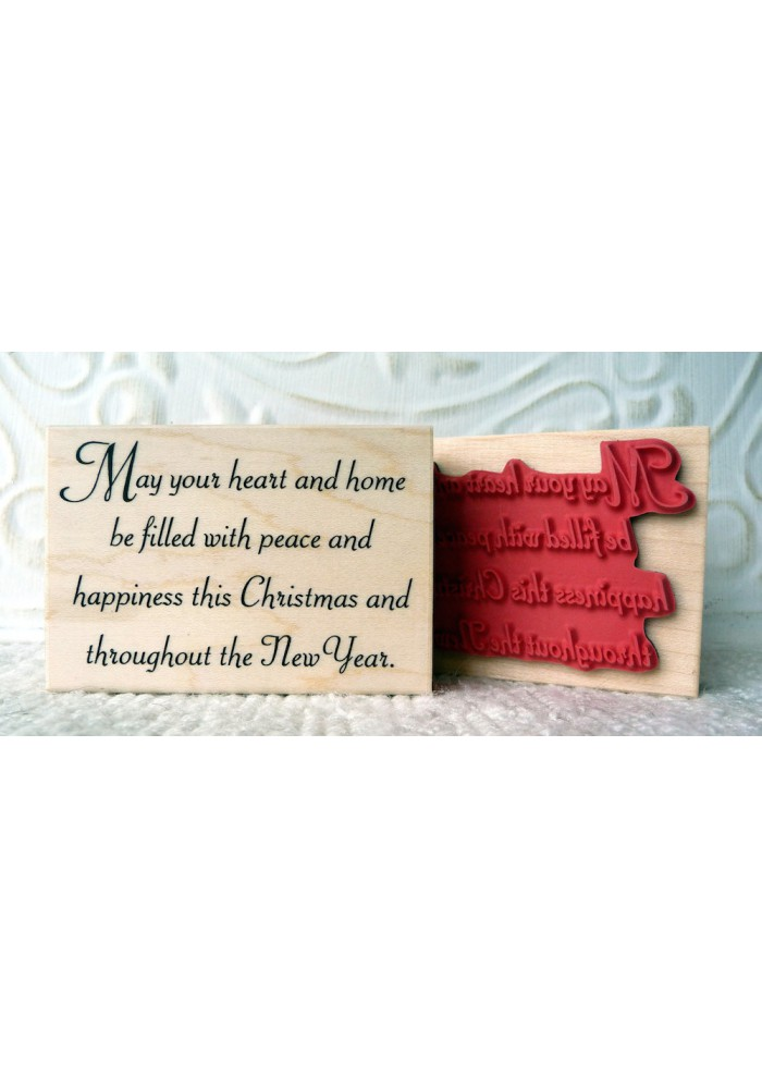 Heart and Home Christmas Rubber Stamp