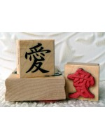 Japanese Love Symbol Rubber Stamp