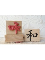 Harmony Asian Rubber Stamp