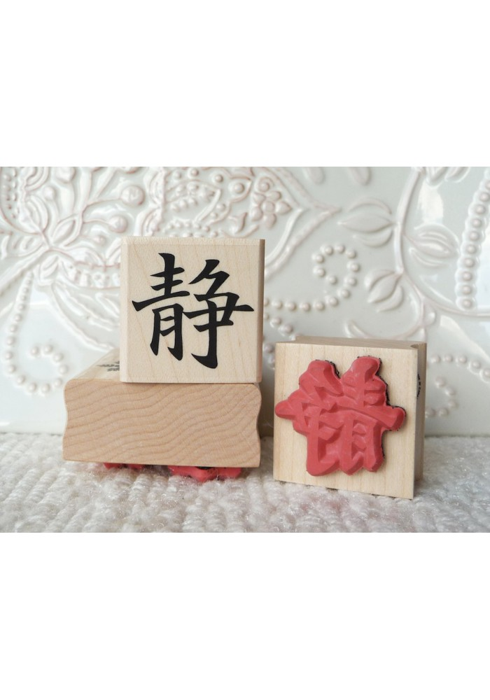 Small Asian Serenity Rubber Stamp