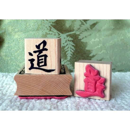 TAO Symbol Rubber Stamp