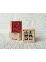 Framed Double Happiness Rubber Stamp